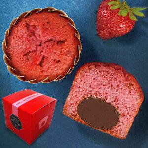 ブールミッシュ 期間限定 ベリートリュフケーキ 1個入り《BF-1》『常温配送・焼き菓子』プチギフト 退職 ギフト 500円以下 プレゼント おみやげ 二次会 サンクスギフト 記念品 お菓子 お返し