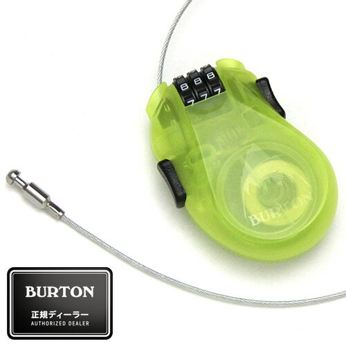 2017/2018 BURTON CABLE LOCK Lime バートン ケーブルロック 国内正規品 17-18 スノーボード 鍵 ロック アイテム セキュリティー 送料区分:S [SALE]