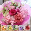 プリザーブドフラワーの花束 「フルール」ウェディングギフト 送料無料【 プリザーブドフラワー 結婚式 両親 花束贈呈…