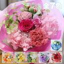 プリザーブドフラワー 花 プレゼント ギフト プリザーブドフラワーの花束 「フルール」ウェディングギフト 送料無料【…