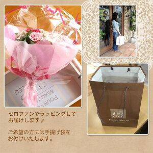 プリザーブドフラワーの花束「フルール・グラン」ブーケ・ウェディングギフト送料無料