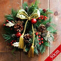 クリスマスリース#39ホーリー&パインミックスのドアスワッグ【送料無料】【クリスマスリースギフトプレゼントクリスマスリース】