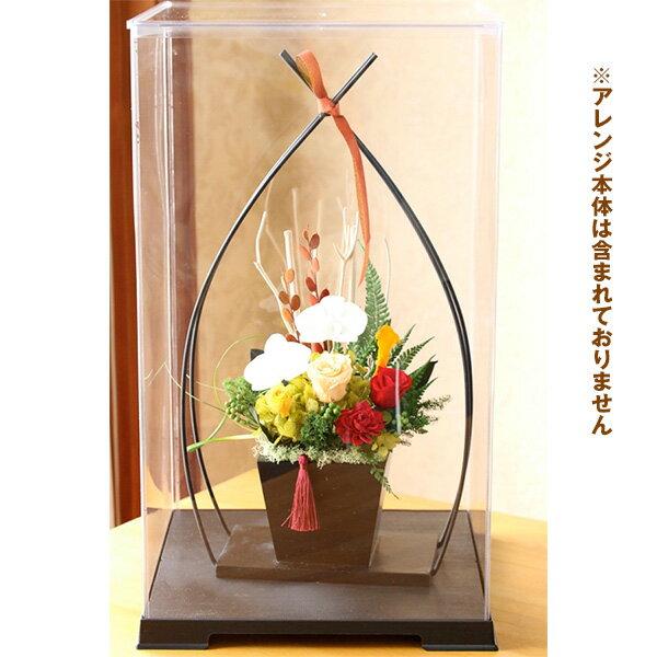 結び胡蝶蘭専用クリアボックス(クリアケース)
