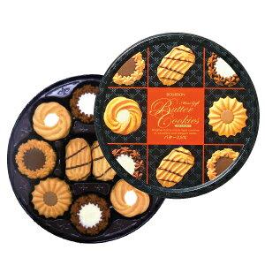 化粧箱入ミニギフト バタークッキー缶×4箱