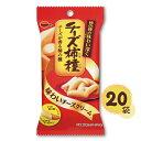 チーズ柿種 20袋入【ブルボン通販】