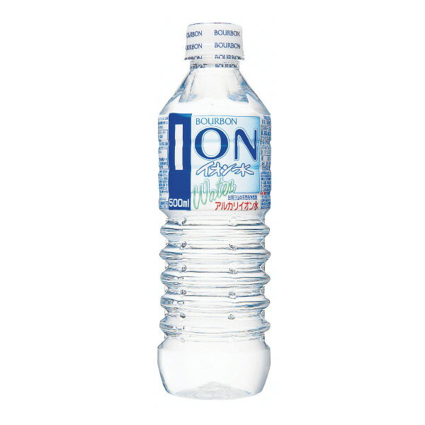ブルボンイオン水500mlペットボトル24本入り