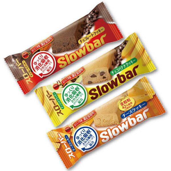 スローバー3箱Bセット(チョコレートクッキー&チョコバナナクッキー&チーズクッキー)