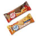 スローバー2箱Bセット(チョコレートクッキー&チーズクッキー)