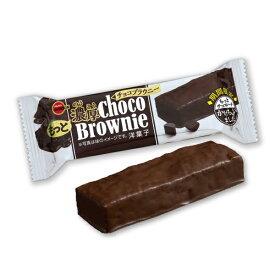 もっと濃厚チョコブラウニー 18袋入