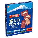地域限定 富士山アルフォート 3箱入