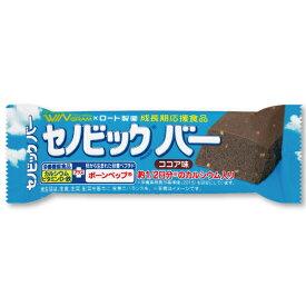 セノビックバーココア味×2箱(18本)