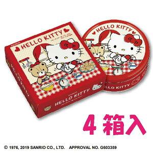 バタークッキー缶(ハローキティ) 4箱入
