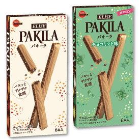 パキーラ2種セット(20箱入)