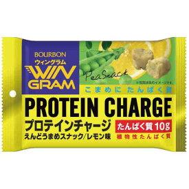 プロテインチャージえんどうまめスナックレモン味 18袋