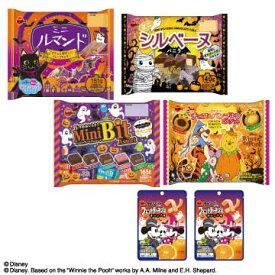 2021ハロウィン菓子詰合せ ブルボン ハロウィン 詰合せ Disney チョコレート ビスケット 人気商品 限定商品