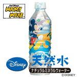 ミッキーマウス 天然水500ml×24本