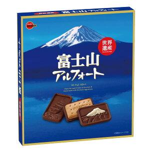 富士山アルフォート 3箱入