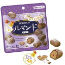 ひとくちルマンド 20袋入 ルマンド パウチ形態 昔ながらの 紫 懐かしい お菓子 おばあちゃん家 大好きおやつ とうとう…