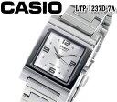 送料無料 CASIO カシオ クオーツ レディース 腕時計 LTP-1237D-7A おすすめ アナログ ステンレス ベルト スタンダードモデル プレゼント ビジネス ギフト