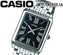 CASIO カシオ クオーツ 腕時計 メンズ レディース アナログ MTP-TW101D-1A おすすめ ウォッチ ステンレス クォーツ チ…