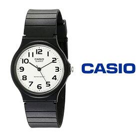 【ネコポス】【あす楽】【送料無料】 CASIO カシオ クオーツ 腕時計 メンズ レディース アナログ MQ-24-7B2 おすすめ ファッション ウォッチ ブラック ホワイト ラバー チプカシ