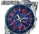 あす楽 送料無料 エディフィス EDIFICE カシオ CASIO メンズ 腕時計 10気圧防水 カレンダー クオーツ EFR-564TR-2 スクーデリアトロロッソ 限定モデル クロノグラフ