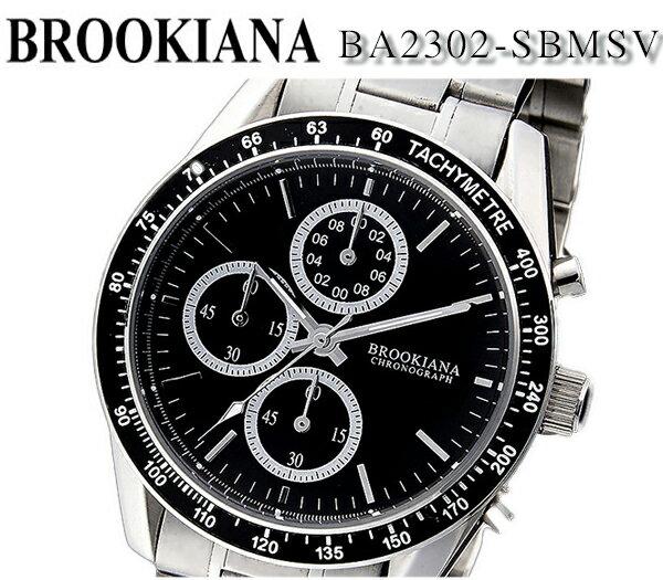 【新品】【送料無料】[ブルッキアーナ]BROOKIANA 日本製クォーツ クロノグラフ シルバー×ブラック ステンレス ba2302-sbmsv 42mm メンズ 腕時計 人気 おすすめ