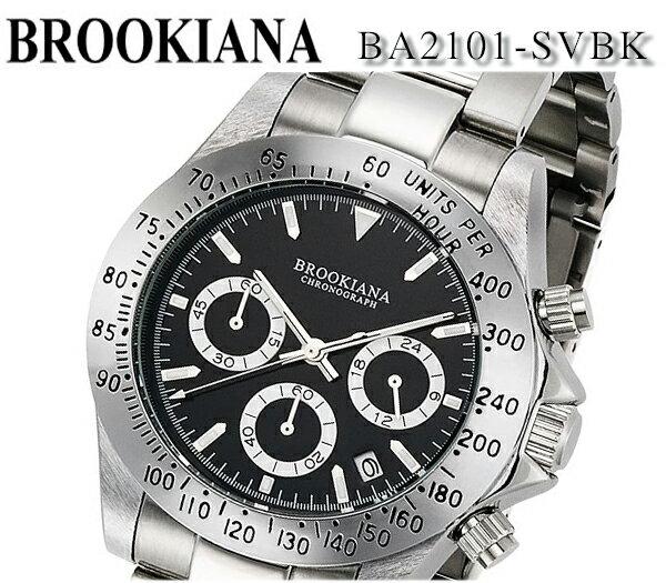 【新品】【送料無料】[ブルッキアーナ]BROOKIANA クオーツ クロノグラフ デイトカレンダー ブラック ステンレス ba2101-svbk メンズ 腕時計 おすすめ ビジネス 人気