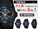 送料無料 CASIO カシオ G-SHOCK Gショック ジーショック 電波ソーラー ソーラー電波メンズ時計 AWG-M100A-1A AWG-M100B-1A...