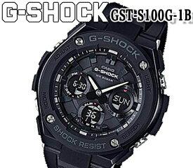 あす楽 送料無料 楽天最安値 カシオ Gショック Gスチール CASIO G-SHOCK G-STEEL ソーラー アナデジ メンズ 腕時計 オールブラック GST-S100G-1B ウレタンベルト ダイバー