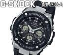 あす楽 楽天最安値 カシオ Gショック GスチールCASIO タフソーラー G-SHOCK G-STEEL 腕時計 メンズ アナデジ ウレタンベルト ダイバー ブラック シルバー GST-S300-1A