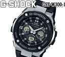 あす楽 送料無料 正規品 CASIO カシオ G-SHOCK 電波ソーラー Gスチール ブラック シルバー メンズ 腕時計 ソーラー電波 アナデジウレタンベルト GST-W300-1
