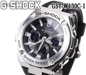 【送料無料】新品 正規品 カシオ Gショック CASIO GST-W130C-1 クロス レザーベルト タフソーラー G-SHOCK G-STEEL 腕時計 メンズ アナデジ スポーツ ブラック