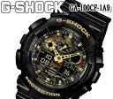 あす楽対応【カシオ CASIO】G-SHOCK Gショック ジーショック カシオ デジタル メンズ 腕時計 カモフラージュシリーズ ga-100cf-1a9 人気 おすすめ クォーツ