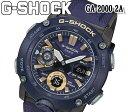 【カシオ CASIO】G-SHOCK Gショック ブルー カシオ アナデジ メンズ 腕時計 カーボンコアガード構造 GA-2000-2A 人気 おすすめ クォーツ