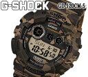 【カシオ CASIO】G-SHOCK Gショック ジーショック カシオ デジタル メンズ 腕時計 カモフラージュシリーズ gd-120cm-5 人気 おすすめ クォーツ