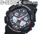 【あす楽対応】【カシオ CASIO】G-SHOCK Gショック ブルー カシオ デジタル メンズ 腕時計 NEWコンビネーション ga-100-1a4 人気 おすすめ クォーツ