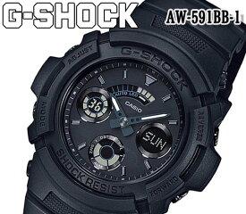 【あす楽】 CASIO カシオ G-SHOCK ジーショック メンズ 腕時計 Gショック 時計 AW-591BB-1 フルブラック デジタル 液晶 防水 耐衝撃 ワールドタイム