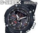 あす楽 送料無料 カシオ Gショック CASIO G-SHOCK G-STEEL GST-B200B-1A メンズ 多機能 タフソーラー モバイルリンク アナデジ 腕時計 メンズ Bluetooth対応