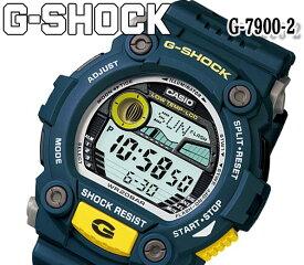 あす楽 対応 送料無料 g-7900-2 G-SHOCK Gショック ジーショック カシオ CASIO 腕時計 ウレタンベルト メンズ デジタル ビジネス 【タフソーラー】