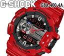 新品Gショック ジーショック G-SHOCK カシオ CASIO 限定モデル ジーミックス G'MIX スマホ連携 モデル アナデジ 腕時計 レッド ゴールド gba-400-4a 音楽
