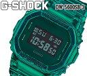あす楽対応 新品 カシオ casio G-SHOCK Gショック DW-5600SB-3 Color Skeleton Series スケルトンシリーズ メンズ クォーツ 腕時計 樹脂 ベルト アウトドア アウトドア