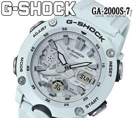 あす楽対応【カシオ CASIO】G-SHOCK Gショック ブラック カシオ アナデジ メンズ 腕時計 カーボンコアガード構造 GA-2000S-7 人気 おすすめ クォーツ GA-2000S-7A