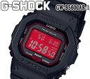 【あす楽】【送料無料】新品 カシオ casio G-SHOCK Gショック GW-B5600AR-1 メンズ クォーツ 腕時計 タフソーラー 電波受信 デジタル 5600シリーズ