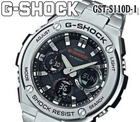 あす楽 送料無料 カシオ Gショック Gスチール CASIO G-SHOCK G-STEEL ソーラー アナデジ メンズ 腕時計 ステンレス GST-S110D-1 ウレタンベルト ダイバー