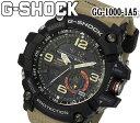 あす楽 送料無料 楽天最安値 G-SHOCK GG-1000-1A5 Gショック マッドマスター MUDMASTER メンズ 腕時計 高輝度LEDライト CASIO カシオ 正規品 アウトドア プレゼント 20気圧防水