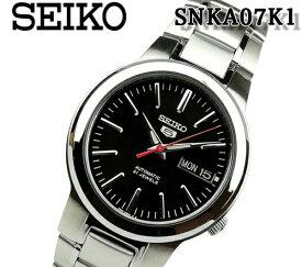 あす楽 楽天最安値 SEIKO セイコー5 セイコーファイブ 自動巻き 腕時計 SNKA07K1 メンズ ステンレス オートマティック ブラック ビジネス おすすめ プレゼント