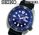 送料無料 セイコー SEIKO メンズ 腕時計 srpc91k1 自動巻き プロスペックス オートマチック 並行輸入 PROSPEX ミニタートル ダイバーズ 人気 モデル ウレタン アナログ ブルー