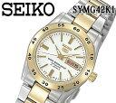あす楽対応 送料無料 セイコー SEIKO 自動巻 レディース 腕時計 SYMG42K1 ステンレス ゴールド シルバー ドレス デイデイト 50m防水 プレゼント