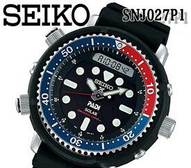 あす楽対応 送料無料 セイコー SEIKO メンズ 腕時計 プロスペックス パディコラボ ハイブリッド ダイバーズ アラーム クロノグラフ 200m防水 snj027p1 ソーラー おすすめ 人気 モデル レッド ブルー